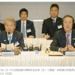 日韓通貨スワップ再開を求める経済界の会合写真が笑えた。